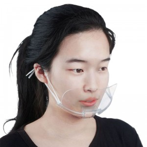 Protective Half Visor Chin Guard Mini Shield Clear Comfortable Wearable Mouth Guard Face Shield