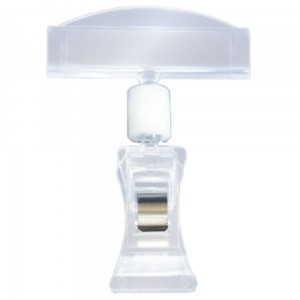 Articulated Clamp Price Tag - Colourless Price Stand Holder